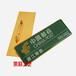 中国邮政员工金属工牌,邮政胸牌定做,员工号牌厂家