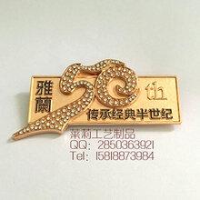 镶钻周年纪念章制作,金属烤漆徽章定做厂家,莱莉五金工艺制品