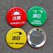 供应马口铁胸章,马口铁印刷徽章制作,活动用胸章厂家