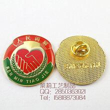 广州金属滴胶胸章定做,金属徽章钥匙扣厂家,滴塑胸章纪念章制作