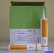 揚州邁圖TSE3854D粘著劑密封膠