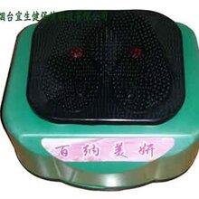 高品質養生氣血循環機紅外線高頻氣血循環機氣血循環機價格圖片