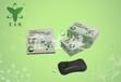 托玛琳活性能量皂电气石抑菌香皂保健香皂批发价格