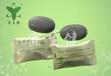 宜生健供应电气石抑菌皂纳米活性能量皂托玛琳香皂厂家批发