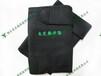老人冬季磁疗保健护腰托玛琳自发热护腰带长沙托玛琳护具专卖