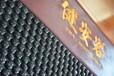 双温双控玉石床垫价格玉石床垫生产厂家雪山玉床垫保养江苏南京火爆畅销