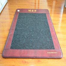 杭州玉石床垫厂家正品雪山玉床垫双温双控远红外理疗垫