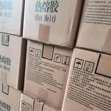 汉高EM362矿泉水饮料瓶贴标胶热熔胶价格