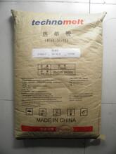 北京汉高Supra120吸管胶包装用热熔胶