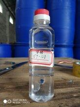 無味有機錫硫醇甲基錫環保透明穩定劑