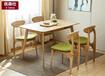 优森仕北欧实木餐桌椅现代简约橡木小户型绿色环保百搭