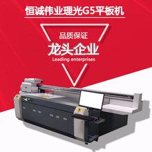山东灯饰行业专用吸顶灯罩打印机在ABS材料上印浮雕的UV打印机