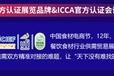 2022武漢餐飲食品展-2022武漢餐飲展覽會