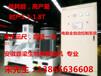 颗粒机生产量大耗能低55千瓦生物质颗粒机