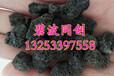 廣州人工濕地專用黑色火山巖生物填料生產廠家,火山巖規格型號