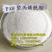 北京油漆厂废水处理用非离子聚丙烯酰胺使用特性高效沉淀剂聚丙烯酰胺厂家价格