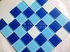 水晶玻璃马赛克拼图.游泳池专用瓷砖销售厂家