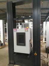 高低温电子万能试验机高低温材料试验机