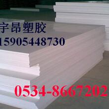 超高分子量聚乙烯板材、PE板材超高耐磨板材批发