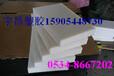 专业生产超高分子量聚乙烯板材UPE塑料板首选山东宇昂塑胶