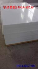 全国供应超高分子量聚乙烯板材、超高耐磨板材宇昂质量保证