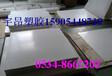 宇昂热销pp板材耐高温不变形塑料板量多优惠现货供应聚丙烯PP板