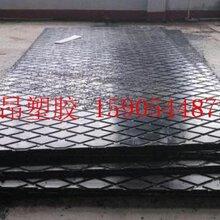 宇昂自产自销抗压不断超高分子量聚乙烯板UPE双面防滑铺路板价格