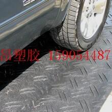 重量轻铺路板抗冲击抗压铺路板超高分子量聚乙烯板材