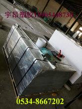 宇昂生产超高分子量聚乙烯板材UPE黑色塑料板