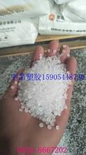 宇昂供应聚乙烯板纯料PE板材耐磨工程塑料
