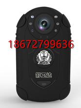 影卫达DSJ-F8执法视音频记录仪