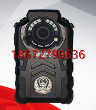 DSJ-9H执法记录仪华德安