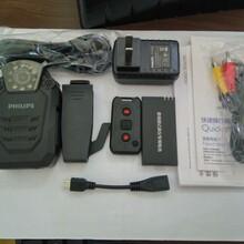 飞利浦执法记录仪VTR8200武汉代理特价销售