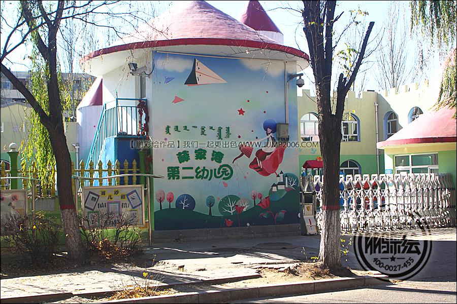 包头市校园文化墙手绘墙墙体彩绘彩绘