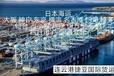 连云港新加坡巴生直航东南亚海运集装箱运输