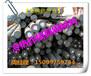 碳工钢~T30200圆钢~T30001碳素钢工具钢
