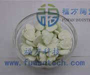 厂家批发各种锗石片福万优质锗石片定做负离子能量片图片