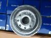 批发淄博Z6170柴油机机油滤芯JX0811AUJ-2917
