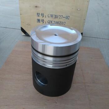 销售重庆潍柴6200船用柴油机整体式活塞C62.04.02.0001