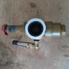 柴油机减压阀