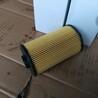 发卖潍柴WP6船用柴油机配件滤芯1305-5724