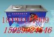 西安水果炒冰機單鍋炒冰機雙鍋炒冰機全自動炒冰機