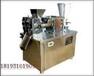 西安全自动饺子机哪里有卖多功能饺子机多少钱