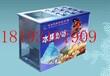 西安炒冰机厂家直销炒冰机制作方法技术免费