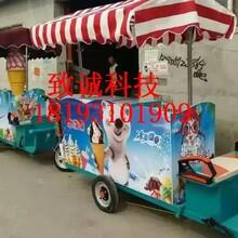 西安致诚全自动商用流动冰淇淋售卖车创业机器