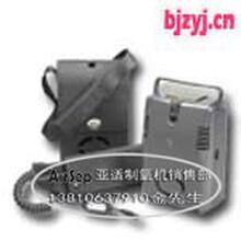 AirSepFreeStyle亚适标准配置便携式制氧机