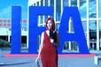 2018年德国柏林国际消费电子及家电展览会(IFA)