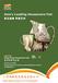 2020年香港家庭用品展覽會
