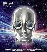 2020年香港电子组件展览会,香港电子展图片
