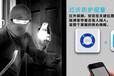 供应小安联网报警器、小安全民最低价报警器、WIFI无线报警器